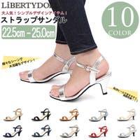 LibertyDoll(リバティードール)のシューズ・靴/サンダル