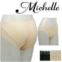 Michelle(ミッシェル)のインナー・下着/ショーツ