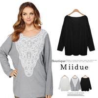 MiiDUE(ミイデューエ)のトップス/Tシャツ
