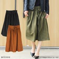 MiiDUE(ミイデューエ)のスカート/フレアスカート