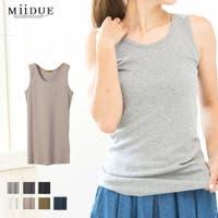 MiiDUE(ミイデューエ)のトップス/タンクトップ