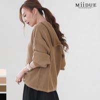 MiiDUE(ミイデューエ)のトップス/パーカー