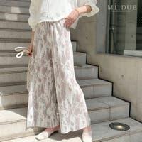 MiiDUE(ミイデューエ)のパンツ・ズボン/ワイドパンツ