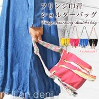 mili an deni(ミリアンデニ)のバッグ・鞄/ショルダーバッグ