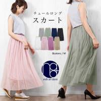 mili an deni(ミリアンデニ)のスカート/ロングスカート・マキシスカート