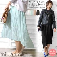 mili an deni(ミリアンデニ)のスカート/フレアスカート