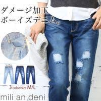 mili an deni(ミリアンデニ)のパンツ・ズボン/デニムパンツ・ジーンズ