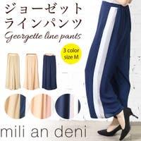 mili an deni(ミリアンデニ)のパンツ・ズボン/ワイドパンツ
