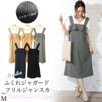 mili an deni(ミリアンデニ)のワンピース・ドレス/サロペット