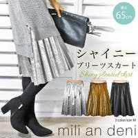 mili an deni(ミリアンデニ)のスカート/ひざ丈スカート