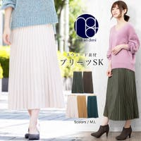 mili an deni(ミリアンデニ)のスカート/プリーツスカート