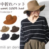 mili an deni(ミリアンデニ)の帽子/ハット
