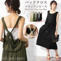 mili an deni(ミリアンデニ)のワンピース・ドレス/マキシワンピース