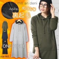mili an deni(ミリアンデニ)のワンピース・ドレス/ワンピース