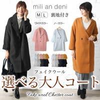 mili an deni(ミリアンデニ)のアウター(コート・ジャケットなど)/ロングコート