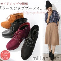 mili an deni(ミリアンデニ)のシューズ・靴/ブーティー