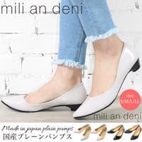 mili an deni(ミリアンデニ)のシューズ・靴/パンプス