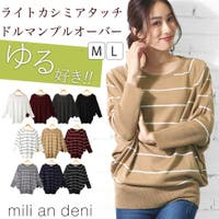mili an deni(ミリアンデニ)のトップス/ニット・セーター