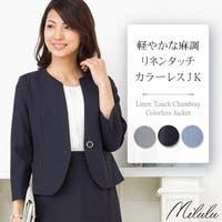 milulu(ミルル)のスーツ/スーツジャケット