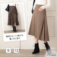 milulu(ミルル)のスカート/ロングスカート・マキシスカート