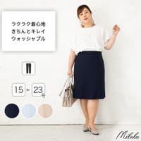 milulu(ミルル)のスカート/ひざ丈スカート