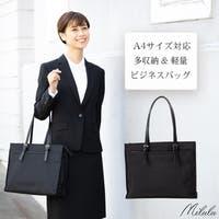 milulu(ミルル)のバッグ・鞄/ハンドバッグ