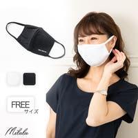 milulu(ミルル)のボディケア・ヘアケア・香水/マスク