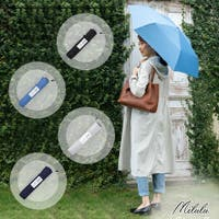 milulu(ミルル)の小物/傘・日傘・折りたたみ傘