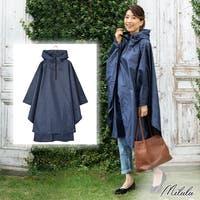 milulu(ミルル)の小物/雨具・レインコート