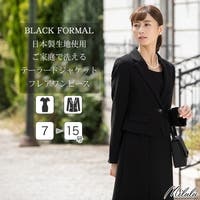 milulu(ミルル)のスーツ/セットアップ