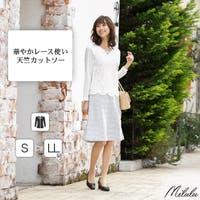 milulu(ミルル)のトップス/カットソー