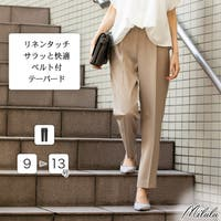milulu(ミルル)のパンツ・ズボン/パンツ・ズボン全般