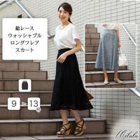 milulu(ミルル)のスカート/ロングスカート