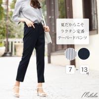 milulu(ミルル)のパンツ・ズボン/テーパードパンツ