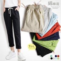 Miniministore(ミニミニストア)のパンツ・ズボン/パンツ・ズボン全般