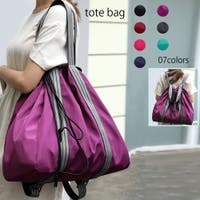 Miniministore(ミニミニストア)のバッグ・鞄/トラベルバッグ