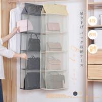 Miniministore(ミニミニストア)の収納・家具/収納・衣類収納