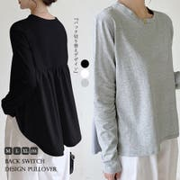 Miniministore(ミニミニストア)のトップス/Tシャツ
