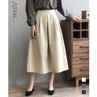 Aimoon(アイモン)のスカート/ロングスカート・マキシスカート