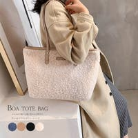 Miniministore(ミニミニストア)のバッグ・鞄/トートバッグ