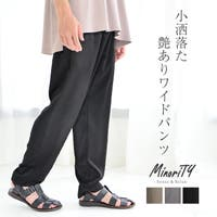 MinoriTY(マイノリティ)のパンツ・ズボン/ワイドパンツ