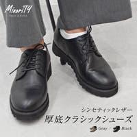 MinoriTY | IY000005342