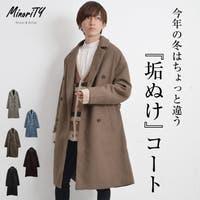 MinoriTY | IY000005395