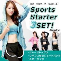 MIU LADY (エムアイユーレディ)のスポーツウェア・フィットネスウェア/スポーツ・フィットネス用ブラジャー