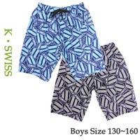 水着ショップ アクアフェアリー【KIDS】(ミズギショップアクアフェアリーキッズ)の水着/水着(男の子用)
