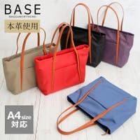 BASE | FD000000868
