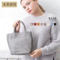 BASE | FD000000743