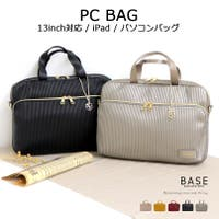 BASE(ベース)のバッグ・鞄/ビジネスバッグ