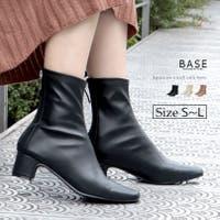 BASE(ベース)のシューズ・靴/ブーツ