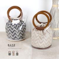 BASE(ベース)のバッグ・鞄/ハンドバッグ